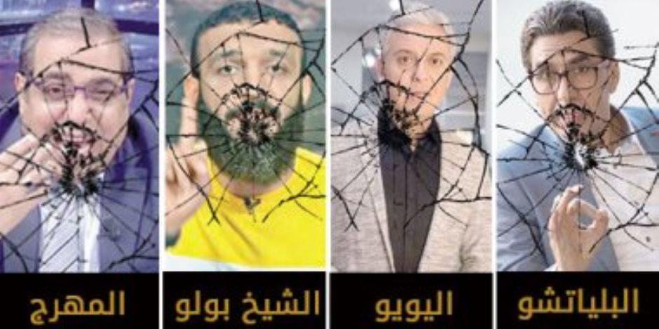 بلسانهم يكشفون الجريمة.. اعترافات إخوانية تزيل الستار عن الإدارة المشبوهة لإعلام تميم بن حمد