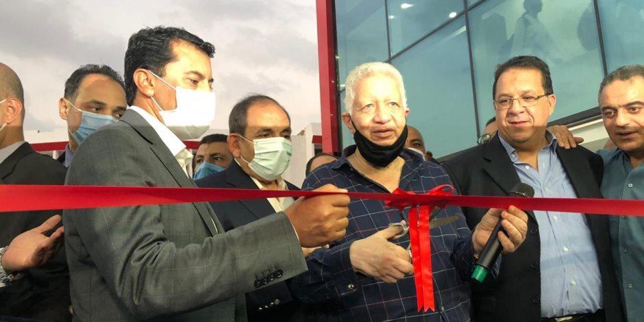 توضيح.. مرتضى منصور يشكر رئيس الوزراء لإنابته أشرف صبحى بافتتاح منشآت الزمالك