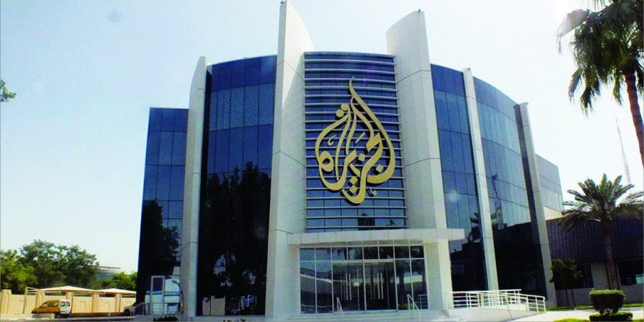 """""""الجزيرة"""" تواصل نشر الفتن والأكاذيب.. ونقابة الإعلاميين تفضحها"""