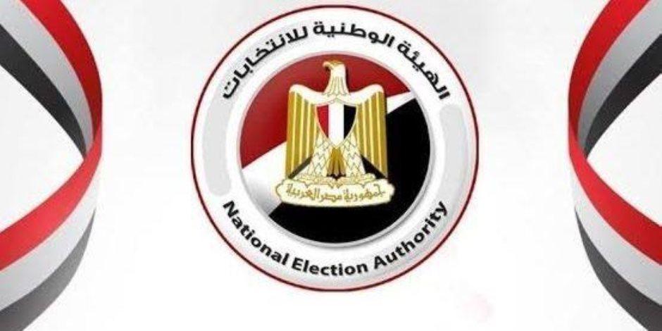 انتخابات مجلس النواب 2020.. دليلك الكامل للتصويت ومعرفة دائرتك الانتخابية