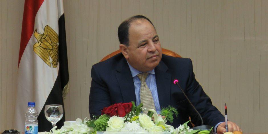 تنفيذًا لتوجيهات الرئيس.. وزير المالية يدشن مبادرة لرد مستحقات المصدرين المتأخرة لصندوق الصادرات