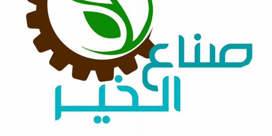 مبادرة «رد الجميل» تواصل فعاليتها بسوهاح .. «حياة كريمة» و«صناع الحياة» تدعمان قرية شندويل