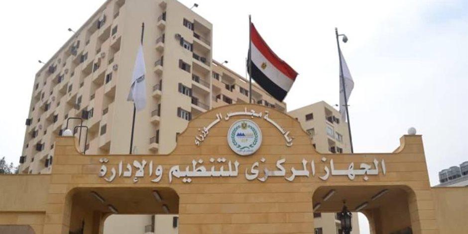 مصر تنفق ما يقرب من تريليون جنيه على التعليم خلال 10 سنوات