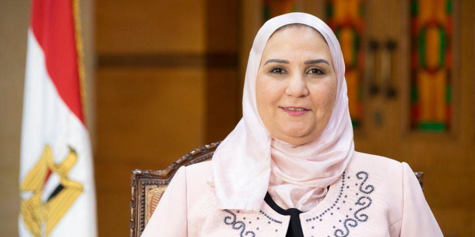 بيان مهم من وزارة التضامن بشأن لائحة قانون تنظيم ممارسة العمل الأهلي