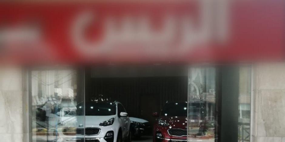 حماية المستهلك يحيل 26 معرض سيارات للنيابة لعدم التزامهم بتطبيق القانون 181 لسنة 2018