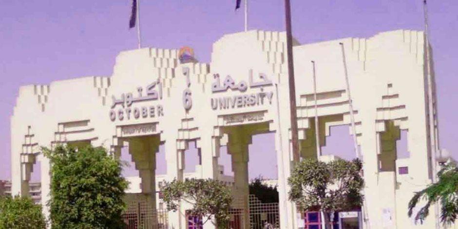 بسبب البصمة .. أزمة بين أعضاء هيئة التدريس ومجلس إدارة جامعة 6 أكتوبر