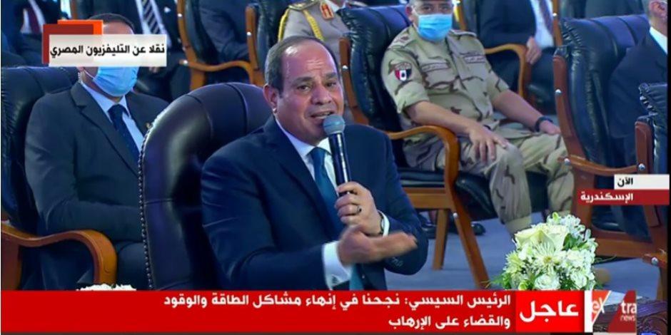 الرئيس السيسي: عندنا عقول وإرادة شعب عاوز يغير من واقعه لمستقبل أفضل