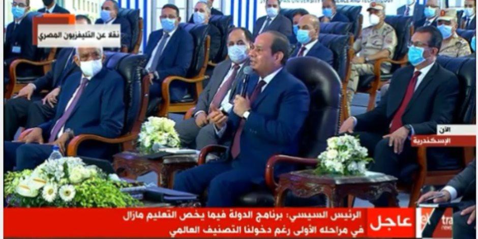السيسي: قناة السويس خير مثال للهجوم على المشروعات المصرية من أجل التشكيك