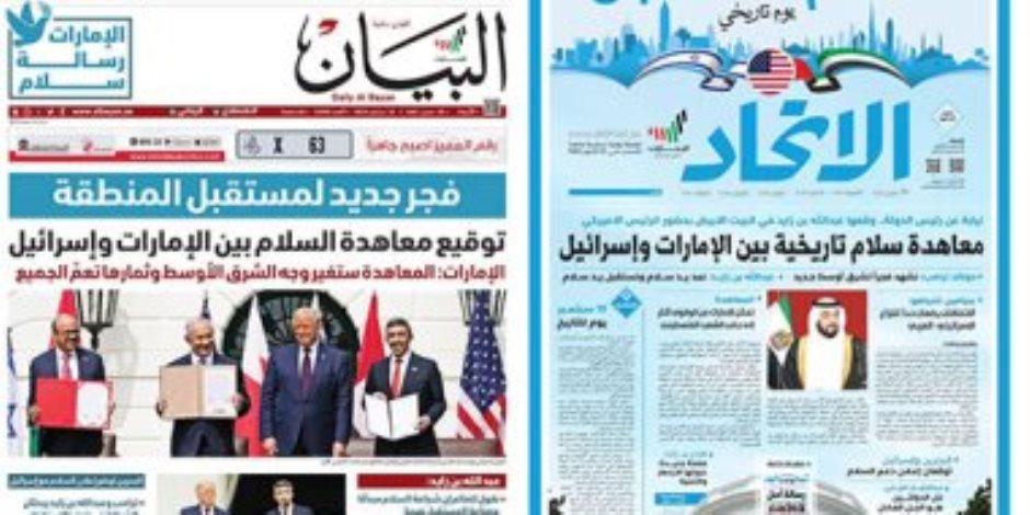 """""""موعد للتاريخ"""".. ماذا قال إعلام الخليج عن توقيع اتفاقية السلام بين الإمارات وإسرائيل؟"""