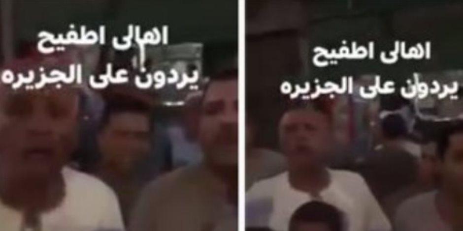 """أهالي أطفيح يلقنون الإخوان درساً: """"ليس لدينا مظاهرات ولا إرهابيين منكم"""""""
