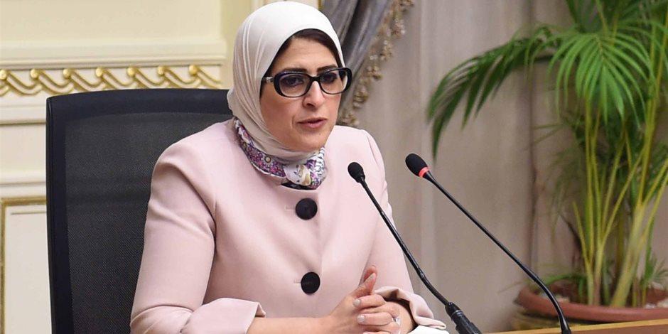 الصحة تعلن فحص 11 مليون سيدة ضمن مبادرة رئيس الجمهورية لدعم صحة المرأة