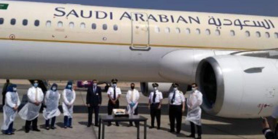 الخطوط السعودية رحلة إضافية قبل قرار التعليق وصلاحية التذاكر الحكومية 3 سنوات صوت الأمة