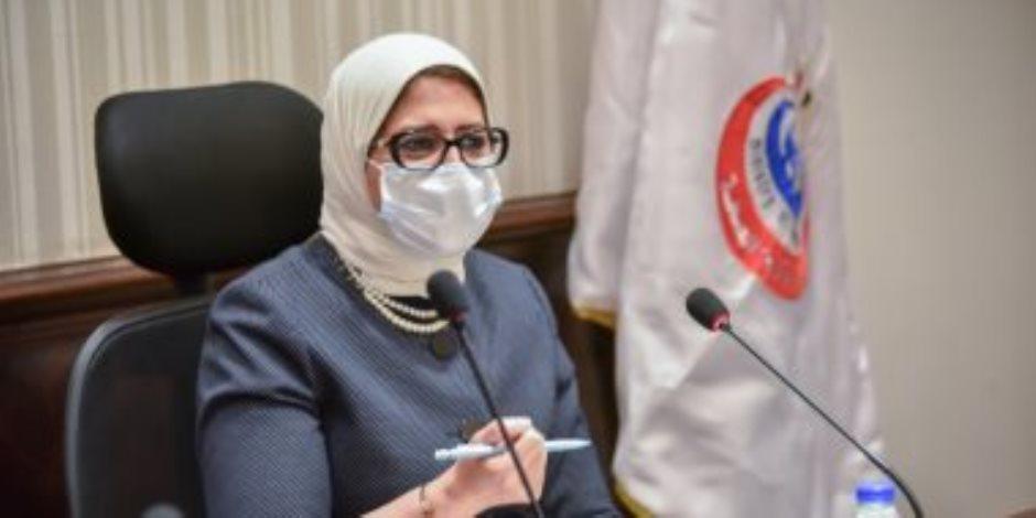 «الصحة» توجه باستمرار إجراءات الوقاية من كورونا مع بداية الشتاء