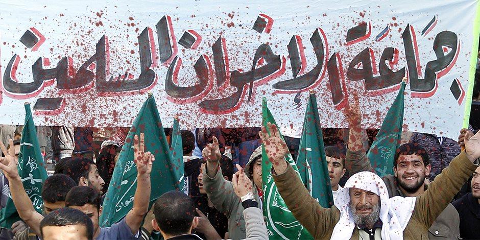 أوروبا تحاصر الإخوان ..الحكومات تكشف مراكز وجمعيات تتسر ورائها «الإرهابية» وإجراءات صارمة ضدها