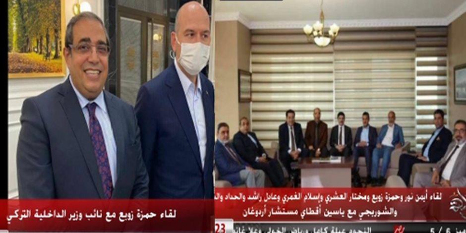 """""""باعوه في أقرب محطة"""".. إعلاميو الإخوان تخلوا عن الهارب محمد ناصر ورفضوا منحه الجنسية"""