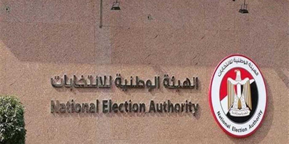 بمعدل 14 مرشح لكل مقعد.. سياسيون: ارتفاع عدد المرشحين في انتخابات البرلمان يزيد من نسب المشاركة