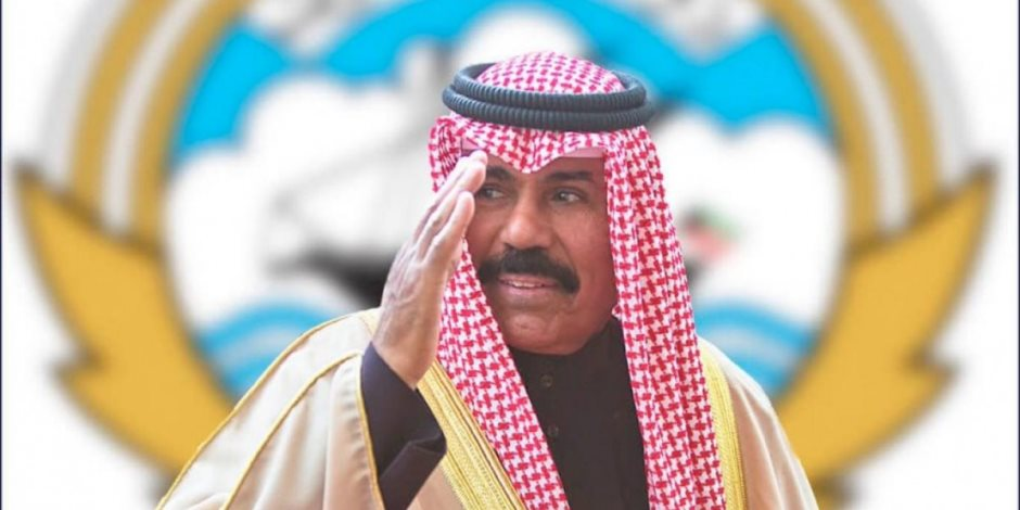 أمير الكويت الجديد.. الشيخ نواف الأحمد يؤدي اليمين الدستورية أمام مجلس الأمة