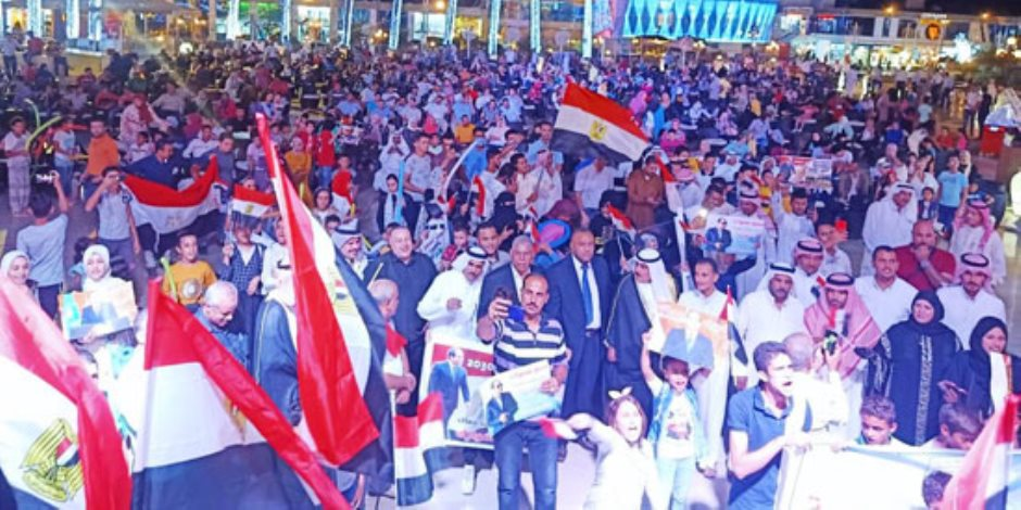 احتفالات حاشدة بنصر أكتوبر ودعم الدولة والرئيس بشرم الشيخ (صور)