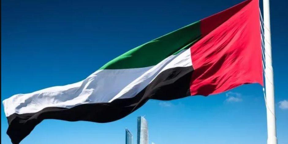 تجاهل الإنجازات الهامة في الملف.. الإمارات ترفض قرار البرلمان الأوروبي لحقوق الإنسان
