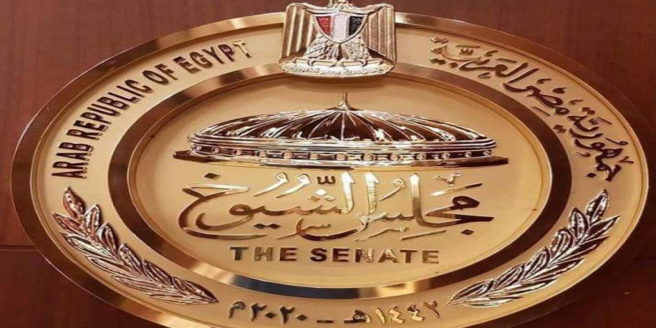 الفخراني والكردوسي وأبو شقة.. قائمة أسماء المعينين في مجلس الشيوخ
