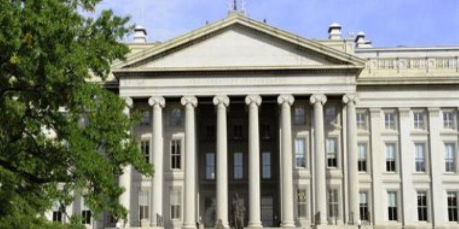 وزارة الخزانة الأمريكية تفرض عقوبات على 18 بنكا إيرانيا
