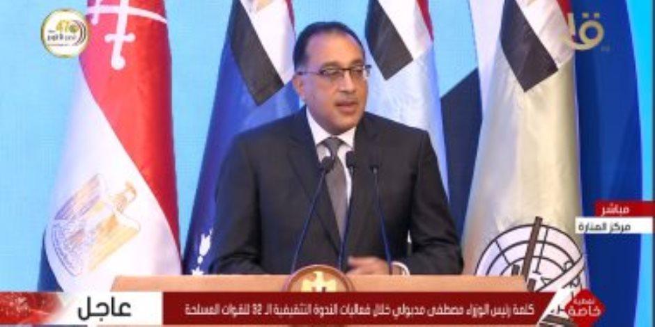 مدبولى: مصر سعت لزيادة نصيب الفرد من الناتج المحلى خلال الفترة الأخيرة