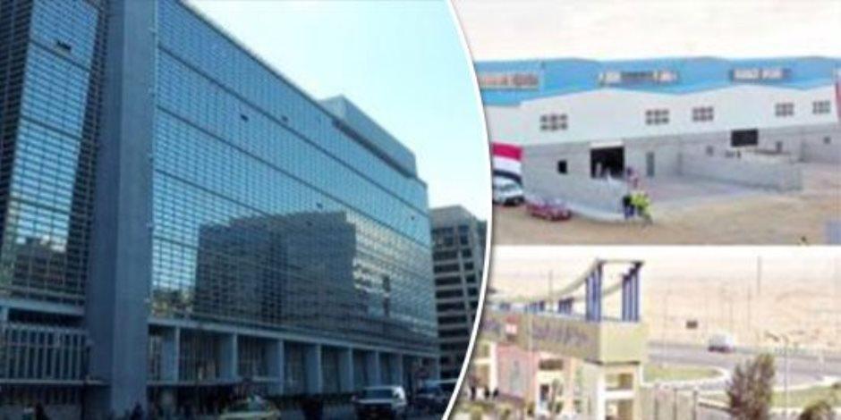 في تقرير جديد.. البنك الدولي يشيد بالإصلاحات الاقتصادية المصرية