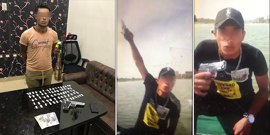 """الداخلية تضبط بطل فيديو """"استعراض القوي وإطلاق النار """" في جزيرة بالنيل (فيديو)"""