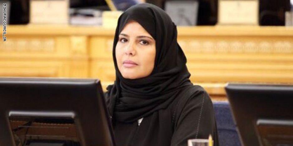 انتصار جديد للمرأة السعودية.. أمر ملكي بتعيين حنان الأحمدى مساعدا لرئيس مجلس الشوري