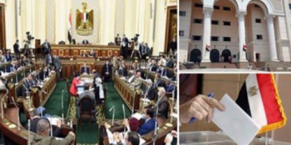 الهيئة الوطنية توجه رسالة للمصريين بالخارج حول تصويتهم بانتخابات النواب