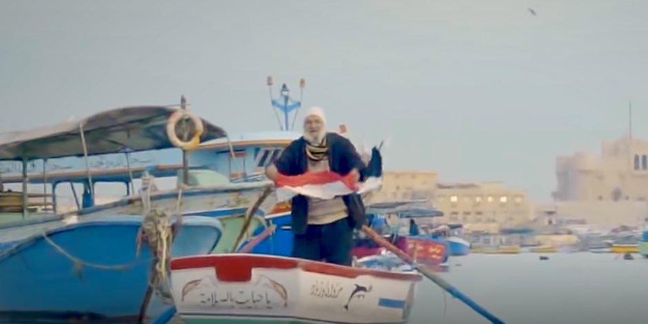 """بأغنية """"مصر غالية"""".. الوطنية للانتخابات تدعو المواطنين للمشاركة في انتخابات النواب (فيديو)"""