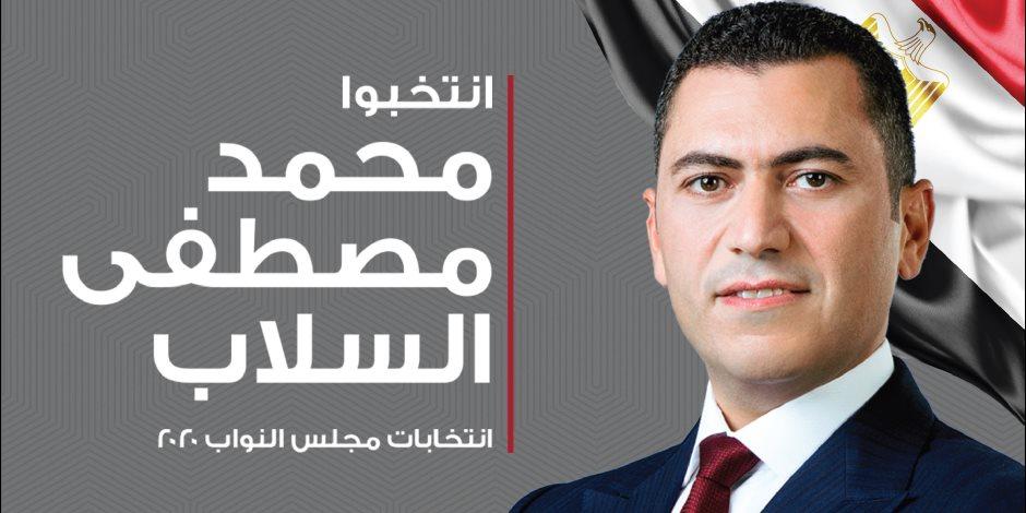 وسط حشود جماهيرية غفيرة..  السلاب يواصل جولاته الانتخابية في مدينة نصر ومصر الجديدة