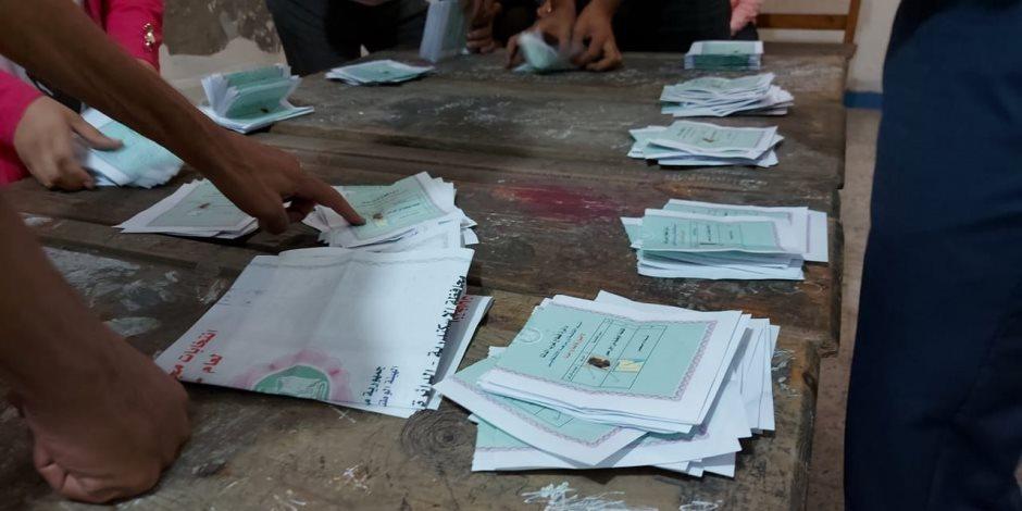 مركز وبندر بنى سويف.. إعادة على المقعدين الفردى.. والقائمة الوطنية تحصد 60663 صوت