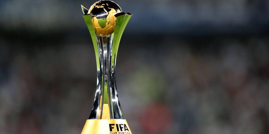بث مباشر لقرعة كأس العالم للأندية 2021