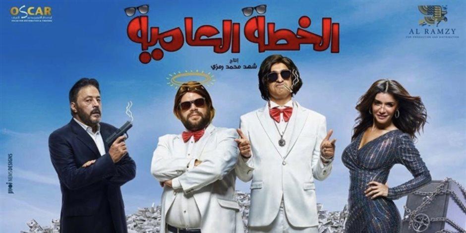 «توتا» ضيف فاطمة مصطفى في الراديو بيضحك على 9090