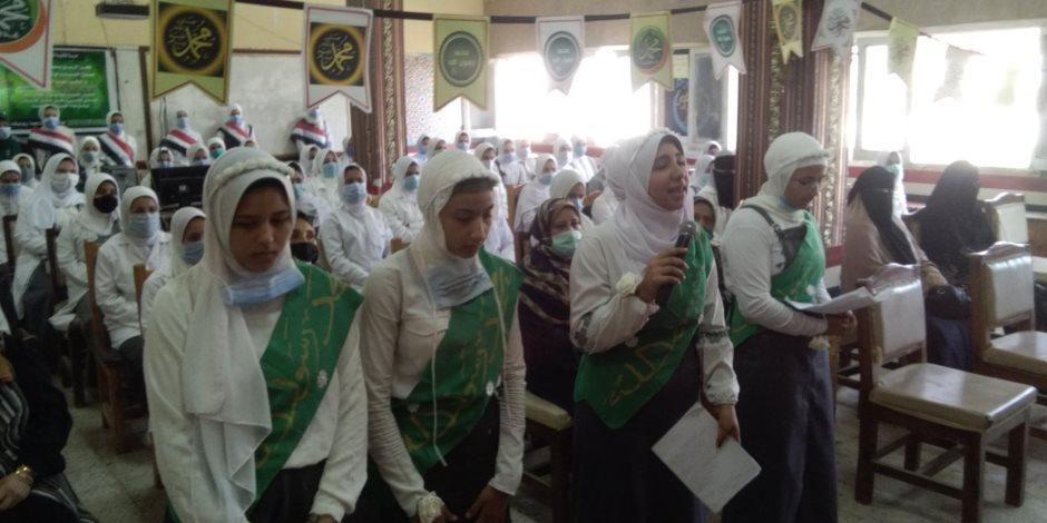 مدارس كفر الشيخ بين الاحتفال بالمولد النبوي وحقيقة انتشار فيروس كورونا