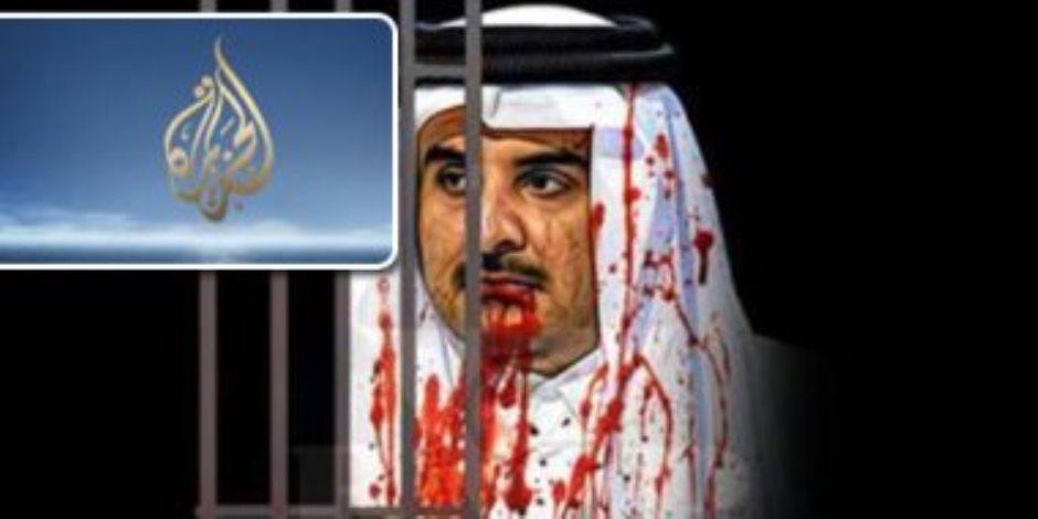 إعلام قطر تحت المراقبة الأمريكية: واشنطن تلاحق منابر الكذب بإجراءات حاسمة