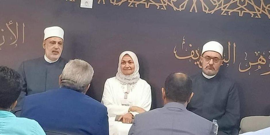 تفاصيل افتتاح البرنامج الدولي لإعداد معلمي الناطقين بغير العربية