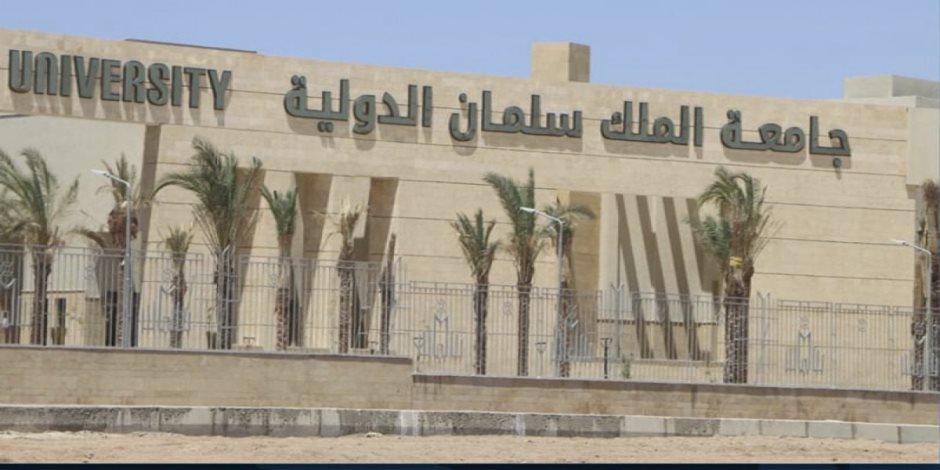 جامعة الملك سلمان قبل افتتاحها.. إنجاز جديد للدولة في جنوب سيناء