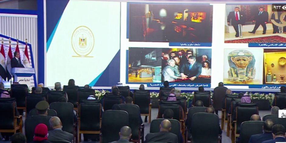 الرئيس السيسى يفتتح 3 متاحف كبرى من أرض الفيروز عبر الفيديو كونفرانس