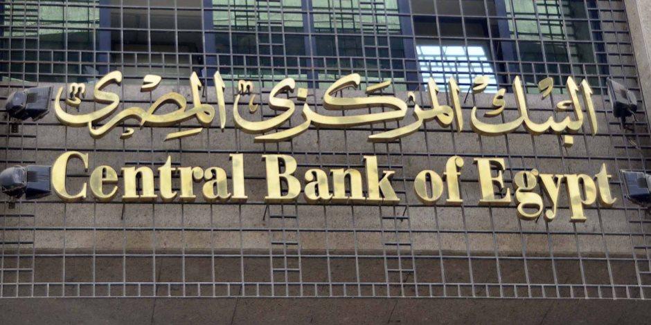 مسئول مصرفي: 400 مليار دولار تدفقات نقد أجنبي منذ تحرير سعر الصرف
