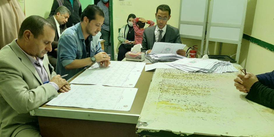 نتيجة لجنة فرعية بميت غمر: البحراوي 242 صوتا والعزب 346 ومرتضى منصور 74