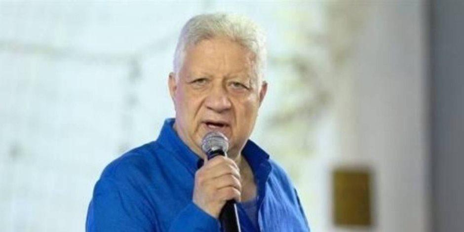 رفض دعوى مرتضى منصور ضد قرار وقفه من اللجنة الأولمبية في القضاء الإداري