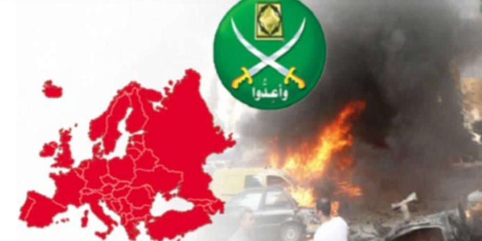 باريس تطارد فلول الجماعة الإرهابية.. الجمعية الإخوانية تهرب من فرنسا