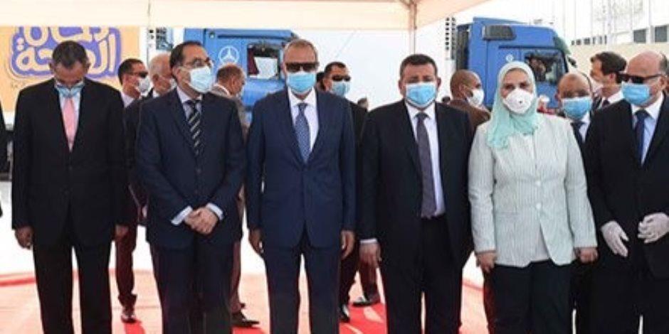 رئيس الوزراء يطلق أكبر قافلة إنسانية لدعم مليون أسرة أولى بالرعاية.. 473 تريلا وثلاجة و500 ألف قطعة ملابس