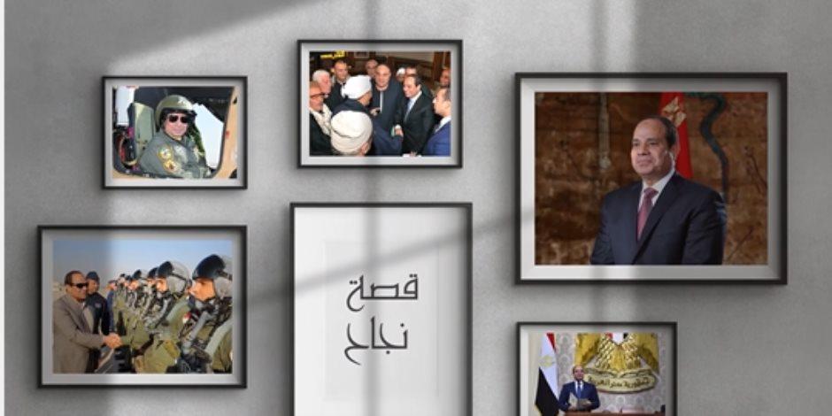 قصة نجاح مصر في عهد السيسي.. رئيس شجاع وشعب داعم (فيديو)