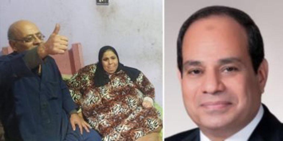 """الرئيس يستجيب لحالة """"عزيزة"""" ويوجه بعلاجها.. وشقيقها: """"السيسي نصير الغلابة"""""""