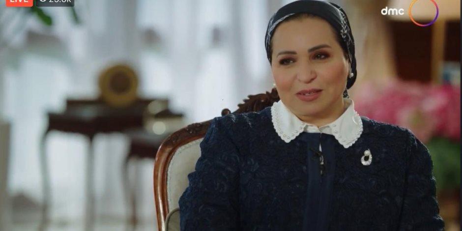 نصائح السيدة انتصار السيسي للفتيات لاختيار شريك الحياة: صادق.. مسئول.. بار بأهله