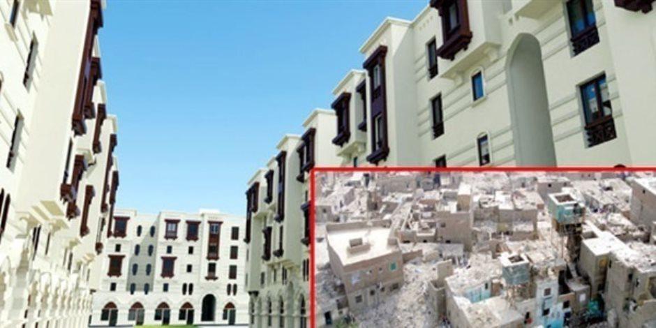 حقوق الإنسان في مصر.. رؤية كاملة من مكافحة الإرهاب والسكن الآدمي إلى تطوير العشوائيات