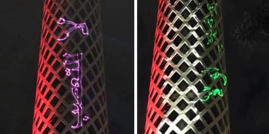 «مصر أولا لا للتعصب».. مبادرة وزارة الشباب والأعلى للإعلام تضئ سماء القاهرة